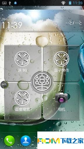 联想A820刷机包 基于官方最新S150 原汁原味 完美ROOT 精简稳定 流畅省电截图