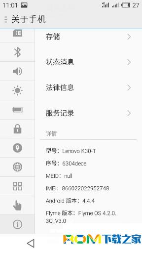 联想乐檬K3刷机包 移动版 深度移植完整魅族Flyme OS系统 全新体验 等你来刷截图