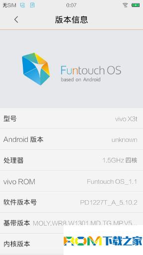 步步高VIVO X3T刷机包 最新Funtouch OS 破解安卓核心验证 ROOT权限 深度精简 清新流畅截图