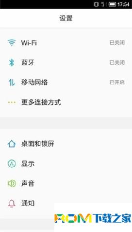 三星I9500刷机包 [TOS 内测版] Android 4.4.2 全量包 优化流畅 省电稳定截图