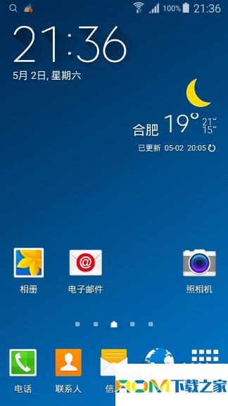 三星Galaxy S4(I9500)刷机包 基于官方XXUHOD4 完整ROOT权限 框架优化 极致流畅顺滑截图