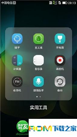 华为荣耀畅玩4C电信版刷机包(CHM-CL00) 基于官方B130 Emotion UI 3.0 流畅、稳定、省电截图