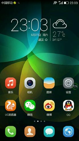 华为荣耀畅玩4C(双4G)刷机包 基于官方最新B140原版精简优化 流畅稳定 省电 ROOT OTG截图