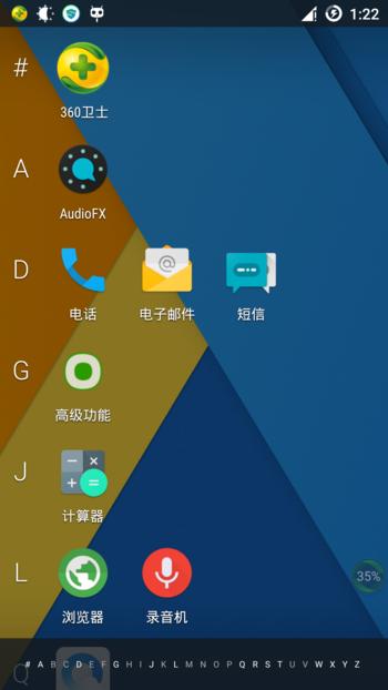 小米3移动版刷机包 CM12.1 最新版android5.1 比miui更流畅截图