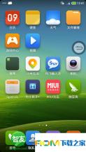 HTC G14/G18 刷机包 小米ROM MIUI V5 个人开发版 兼容性好 顺滑省电 亲测无BUG