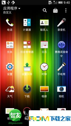 HTC G14/G18 刷机包 原生4.1.2 原生特性 通话录音 ROM控制 优化美化 巅峰优化版截图