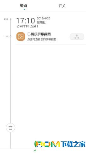 华为荣耀畅玩4x全网通刷机包 基于官方B275 完整ROOT权限 下拉农历 摇晃锁屏 稳定流畅截图