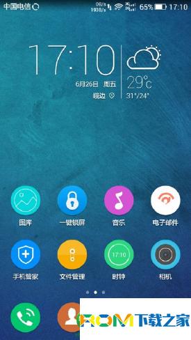 华为荣耀畅玩4x电信版刷机包 基于官方B275 高级电源 网速显示 性能控制 美化流畅截图
