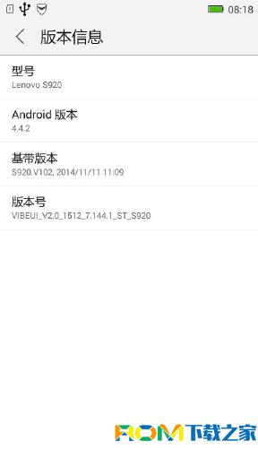 联想S920刷机包 基于VIBE UI_V2.0_1512最新稳定版 ROOT权限 好用流畅截图
