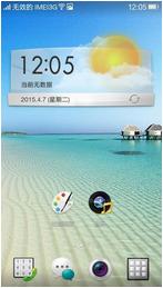 联想A850刷机包 采用ColorOS.V1.2.0的底包 ROOT权限 最低亮度4 精简优化 无BUG使用