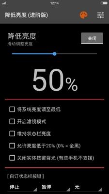 红米移动版刷机包 MIUI官方5.7.2开发版 性能模式 下拉4*4显示 时间居中 录音场景 优化流畅截图