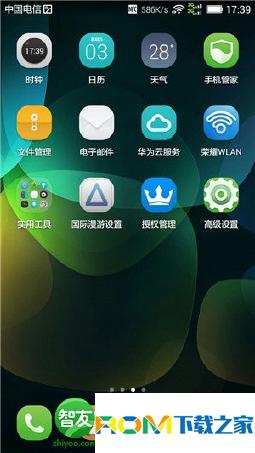 华为荣耀畅玩4C电信版刷机包 基于官方B130 EMUI 3.0 状态栏网速 杜比音效 稳定流畅截图