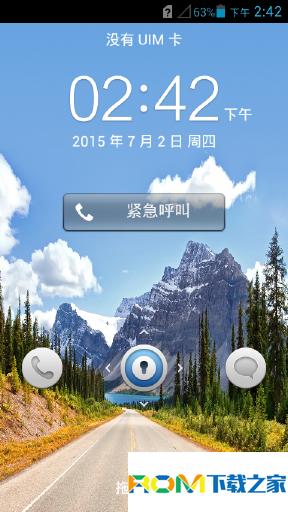 华为C8813Q刷机包 基于官方B199 源码编译 优质内核 精简优化 释放手机潜在功能截图
