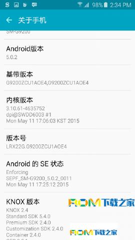 三星Galaxy S6(G9200)刷机包 基于官方ZCU1AOE4 完整ROOT权限 官方纯净版截图