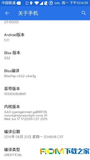 三星Galaxy SIII Neo+(I9300i)刷机包 基于BlissPop  Lollipop5.1.1急速 流畅 稳定截图