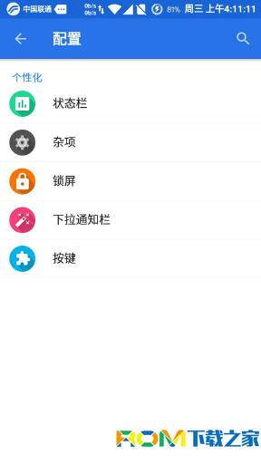 三星I9300i刷机包 Android5.1.1 完整ROOT权限 适度精简 T9拨号 稳定省电截图