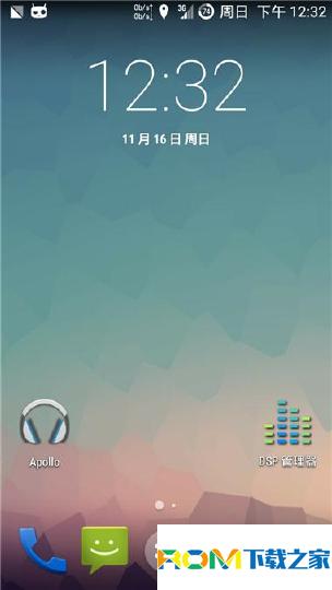 三星Galaxy SIII(L710)刷机包 安卓4.4.4 自带ROOT 归属地 完美T9拨号 流畅稳定截图