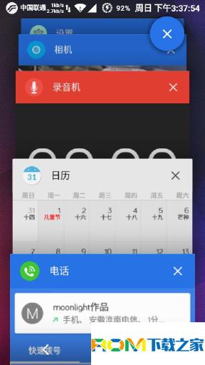索尼Xperia L(S36h)刷机包 Android 5.1.1 自带卡片后台 T9拨号 优化流畅 省电稳定截图