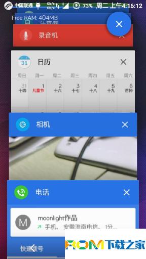 索尼Xperia M刷机包 基于BlissPop  Lollipop5.1.1 酷黑模式 自定义运营商 pie控制 流畅稳定截图