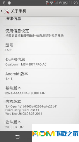 索尼 Xperia Z3(L55t) 刷机包 基于国行最新固件 完整ROOT权限 官方纯净版截图