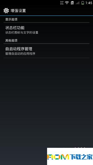 酷派8750刷机包 基于官方069 Cool UI 6.0风格 4x5布局 自定义功能 稳定省电 极致优化截图