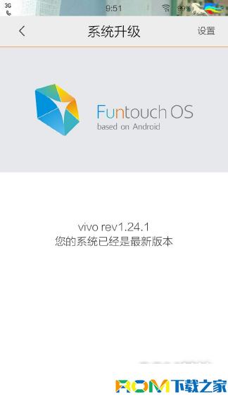 步步高VIVO X3L刷机包 基于官方1.24.1 状态栏美化 数字信号 九尾狐电量显示 美化稳定截图