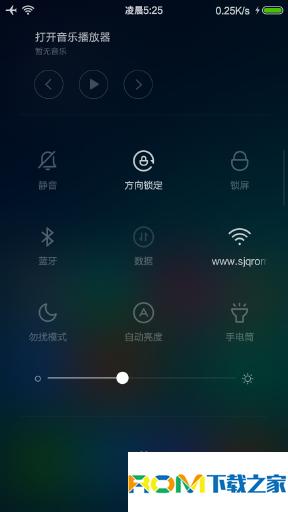小米3刷机包 联通+电信版 MIUI6 5.7.8 主题破解 IOS状态栏 还原震动 蝰蛇+杜比 拓展功能截图