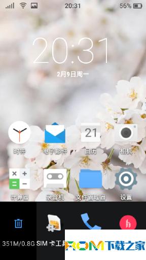华为C8813Q刷机包 FIUI 2.27 FOR C8813Q 美化稳定流畅小清新 献给爱美的你截图