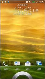 HTC G14/G18 刷机包 基于官方最新底包 系统内存优化 改善发热 适度精简 流畅省电