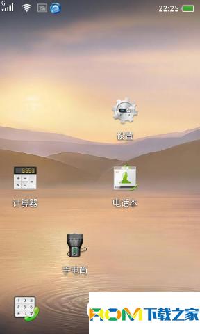 OPPO R823T 刷机包 基于官方 完整root权限 透明通知栏 最低亮度 索尼音效 优化省电截图