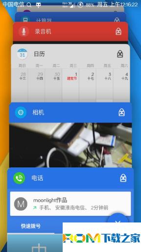 三星R530U刷机包 安卓5.1.1 完整ROOT权限 自带卡片后台 来去电短信归属地 优化流畅截图