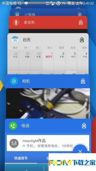 三星R970刷机包 基于BlissPop  Lollipop5.1.1 状态栏网速 T9拨号 自由手势 急速流畅稳定截图