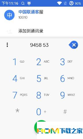 三星Galaxy Express(I8730)刷机包 CM12.1增强版 安卓5.1.1 自带Root权限 稳定流畅截图