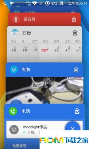 三星I8730刷机包 基于BlissPop  Lollipop5.1.1 完整汉化 锁屏选项 自由手势 电源菜单 优化流畅截图