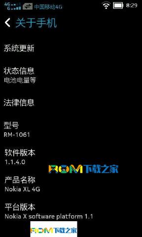 诺基亚XL 4G版刷机包 RM-1061 完整ROOT权限 精简优化 意义非凡截图
