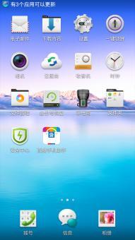 酷派大神F1极速版刷机包 移植ColorOS 2.0.1 完整ROOT权限 状态栏网速 时间居中 优化流畅截图