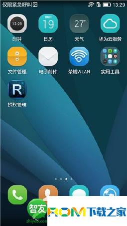 华为荣耀6刷机包 移动4G版 完整ROOT权限 省电优化 华为官方风格 高级设置 极致流畅截图