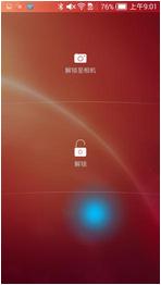 努比亚Z5刷机包 官方Android 4.4 Nubia UI 2.0 公测发布 全新风格 欢迎体验