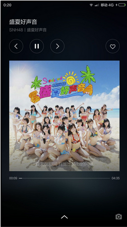 小米Note顶配版刷机包 MIUI6开发版5.7.16 隐藏应用 米音增强 相似照片清理 流畅稳定截图