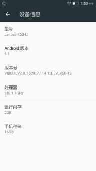 乐檬K3 Note刷机包 Android5.1 官方精简 完美ROOT权限 简约风格 流畅稳定 优化省电截图
