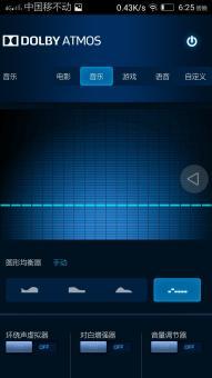 联想乐檬K3 Note刷机包 基于开发版Vibe2.8 安卓5.1 高级设置 杜比音效 状态栏锁屏 简约稳定截图