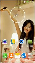HTC One ST(T528t) 刷机包 基于官方最新ROM 完美ROOT 透明状态栏 极速流畅 稳定省电