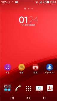 索尼Xperia Z1(L39t)刷机包 Android4.4 省电美化 极致控热 年度大作 适合长期使用截图