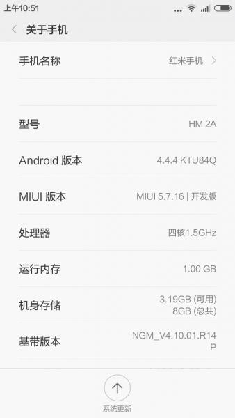 小米红米Note刷机包 3G移动版 MIUI6 5.7.17开发版 神秘模式 新增米音 下拉4X5 省电流畅截图