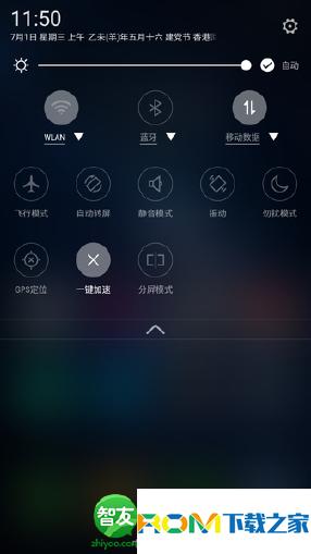 努比亚Z9 Max刷机包 NX510J 基于官方底包3.03制作 性能控制 双行网速 多彩电池 美化流畅截图