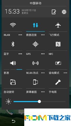 HTC One M9 刷机包 国际/联通版 安卓5.0.2+Sense7.0 ChinaSense 极速纯净版 极致体验截图