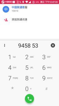 小米M4i刷机包 基于Resurrection Lollipop5.1.1 来去电短信归属地 T9拨号 急速 流畅 稳定截图
