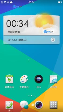 OPPO R850 刷机包 基于官方最新ROM Android4.2.2 优化耗电 深度精简 稳定流畅 原汁原味截图