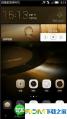 华为荣耀6Plus电信版刷机包 基于官方B187 杜比音效 来电闪光 屏幕助手 高级设置 流畅省电