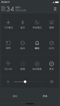 华为Y516刷机包 全局仿MIUI6风格美化 完美ROOT T9拨号 性能提升 适度精简 省电流畅截图